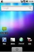 Screenshot of Aurora Live Wallpaper
