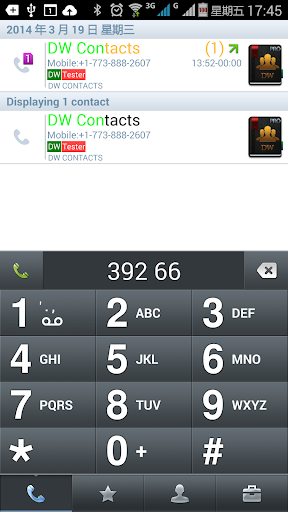 Business Theme for DW Contacts