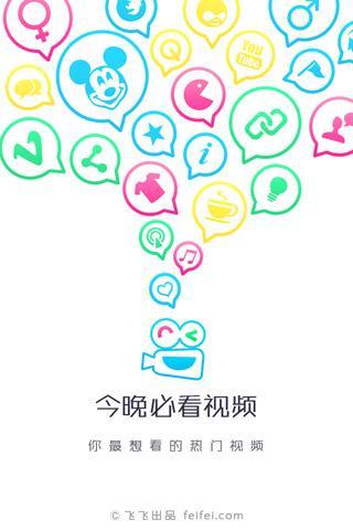 心肝寶貝_鳳飛飛 Mp3 Download - Mp3ye.eu - Mp3 Search Engine, Free Mp3 Downloads, Mp3 Player