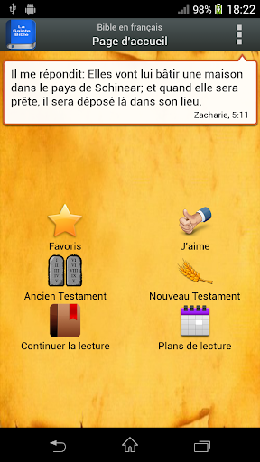 Bible en franu00e7ais Louis Segond  screenshots 1