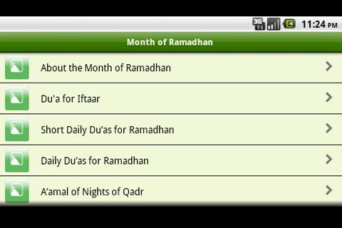 iDuas Ramadhan - screenshot