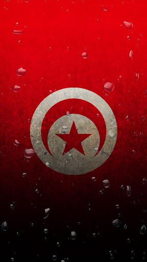 Tunisia Wave LWP