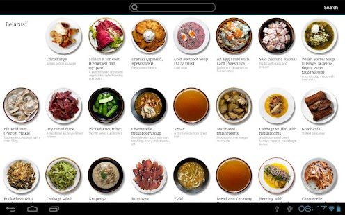 Talerka Video Recipes - screenshot thumbnail