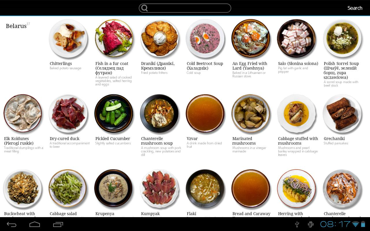 Talerka Video Recipes - screenshot