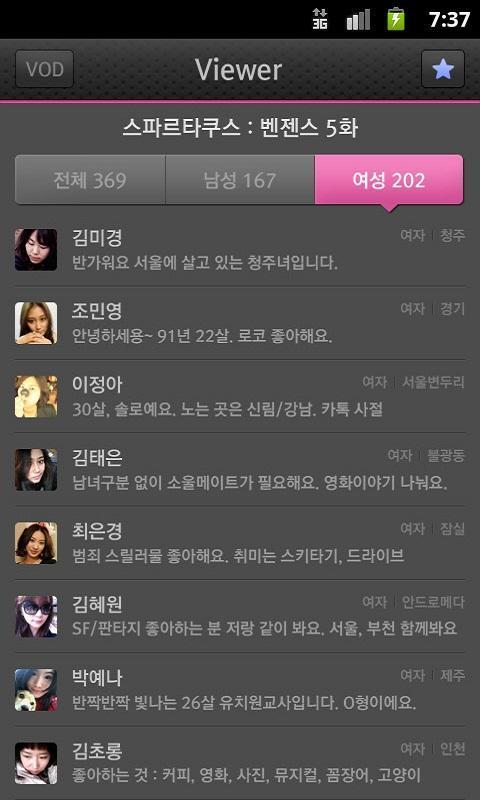 2013년 4월 8일자로 콜라팝 서비스를 종료합니다.- screenshot