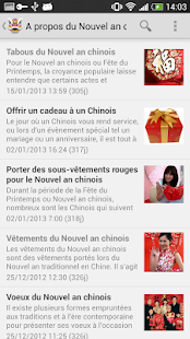 Nouvel An Chinois- screenshot thumbnail