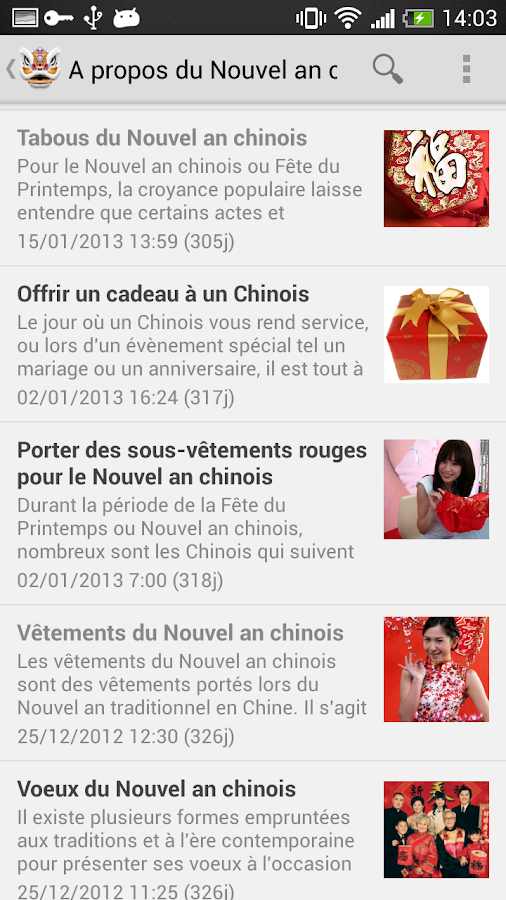 Nouvel An Chinois- screenshot