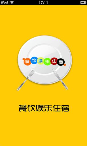安徽名茶平台