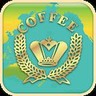 遨遊世界咖啡 icon