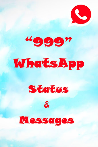 999 WhatsApp 的状态和信息