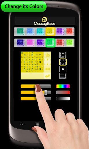 【免費工具App】荷蘭MessagEase單詞表-APP點子