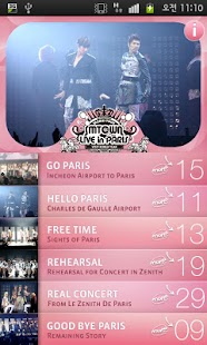 SMTOWN Concert - PhotoStory- screenshot thumbnail