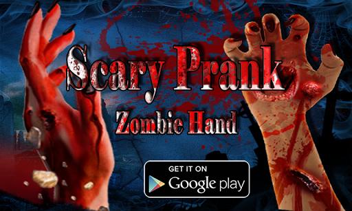 Scary Prank - Zombie Hand
