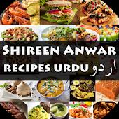 Shireen Anwar Recipes in Urdu