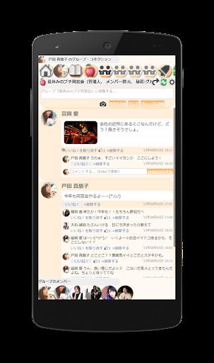 Group Connection 2.2.2 Windows u7528 3