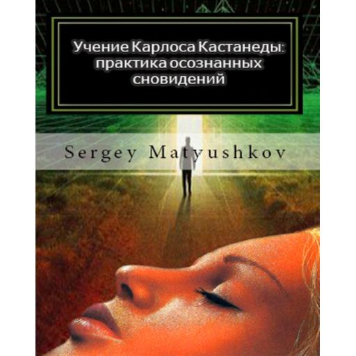 download боли в области