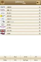 Screenshot of Johnny's web