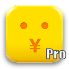 かんたん家計簿 Pro icon