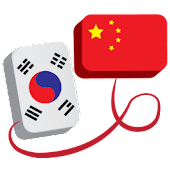 Chinese Korean Translator
