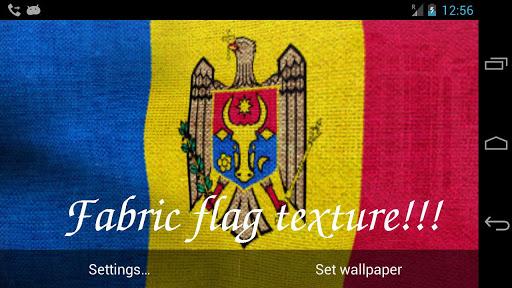 【免費個人化App】3D Moldova Flag LWP +-APP點子