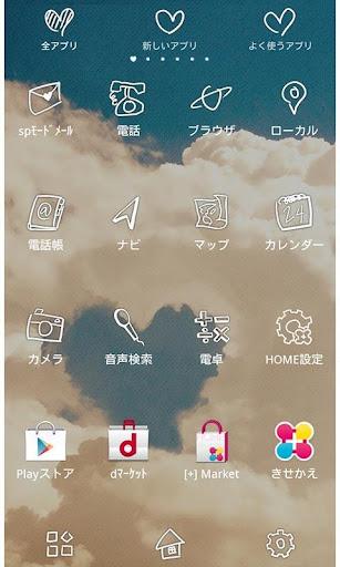 Lovely Sky for[+]HOMEu304du305bu304bu3048u30c6u30fcu30de 1.0 Windows u7528 2
