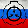 Install  SCP Foundation Россия
