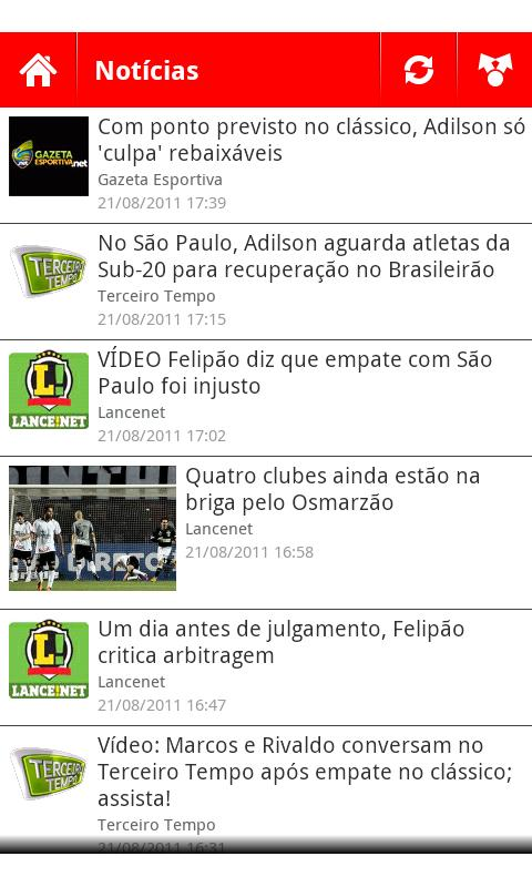 Sao Paulo News - screenshot