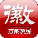 安徽资讯 logo