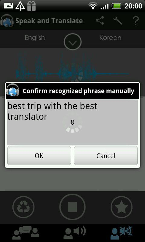 Translator Speak & Translate APK 2.5.0.12 screenshots 1