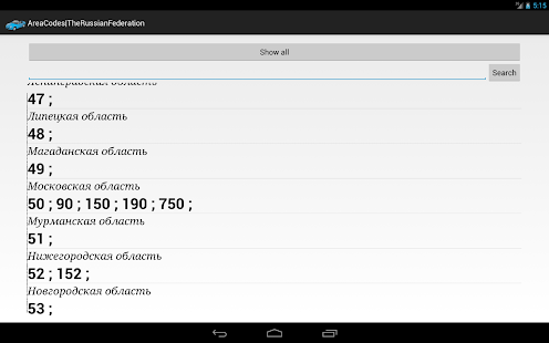 Download Area Codes Russian APK on PC   Download Android ...