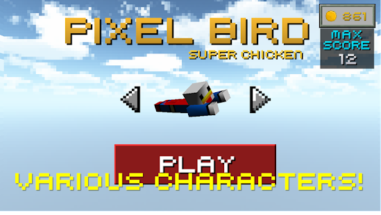 Pixel Bird - Super Chicken screenshot