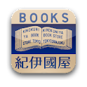 紀伊國屋書店 Kinoppy for Android logo