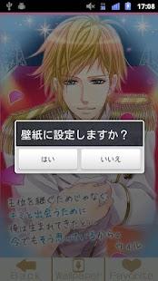 キャラ総選挙2012 コンプリート★イラストBOOK- screenshot thumbnail