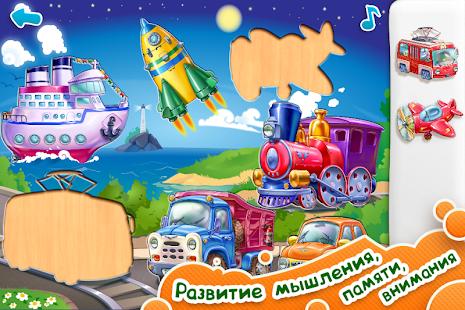 Пазлы для детей: Космос APKs | Android APK