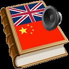 词典 icon