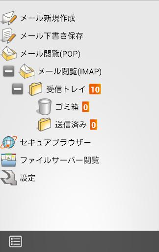 u30b9u30deu30fcu30c8UI 2.6.0.1 Windows u7528 1