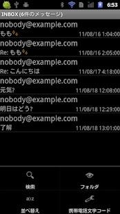 携帯シンク メールビューア(無料版) - náhled