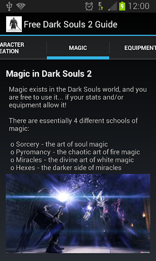 Free Darks Souls 2 Guide