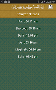 Al Haramain screenshot 6
