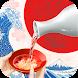 美味しい日本酒 ささ 一献 日本酒レビューアプリ