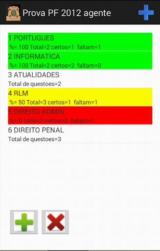 玩教育App|Prova Agente PF 2012免費|APP試玩