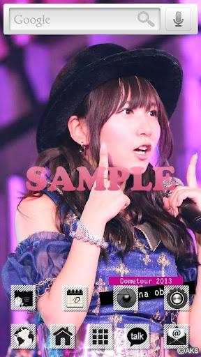 玩免費個人化APP|下載AKB48きせかえ(公式)大場美奈-DT2013-1 app不用錢|硬是要APP