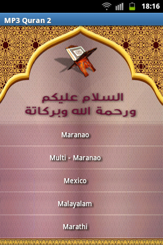 Mp3 Quran In All Languages- screenshot