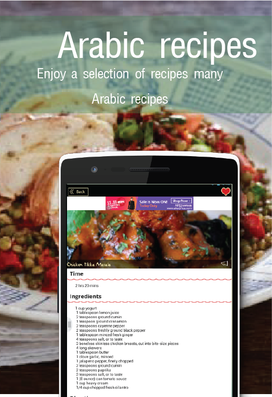 Arabic recipes free android apps on google play arabic recipes free screenshot forumfinder Image collections