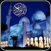 Тафсир Корана