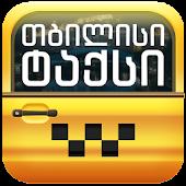 Tbilisi Taxi