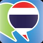 Libro de frases en tailandés icon