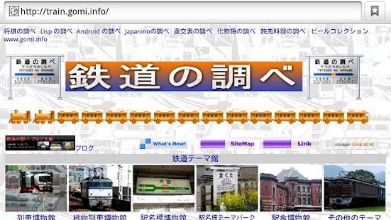Railway Museum- screenshot thumbnail