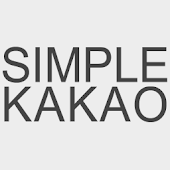 KakaoTalk Theme - Simple Kakao