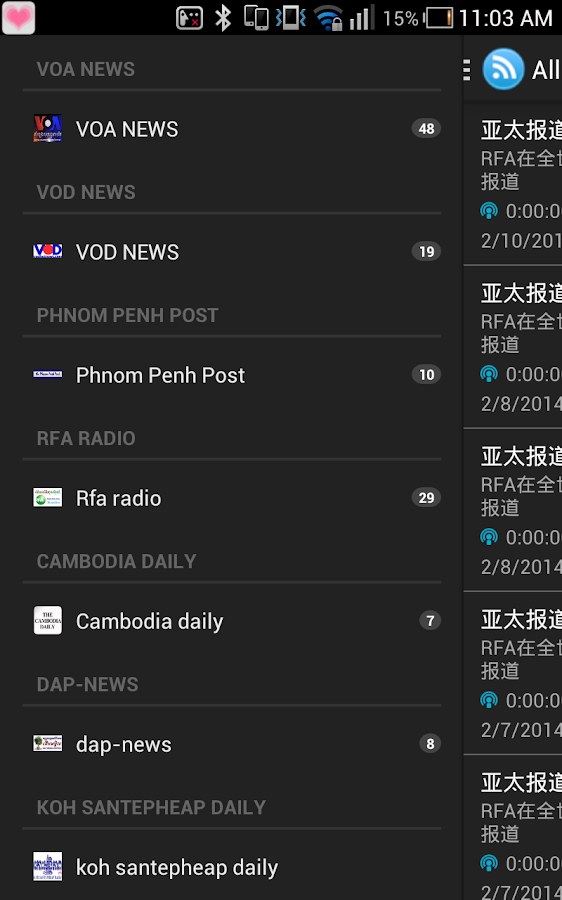 About Khmer News - screenshot